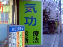 20060417_1