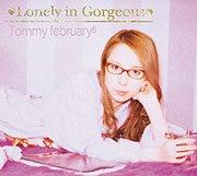 新曲Lonely in Gorgeousゎパラキス主題歌