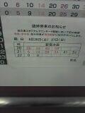 高幡不動.jpg