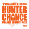 HUNTERCHANCEOFFICIAL BLOG