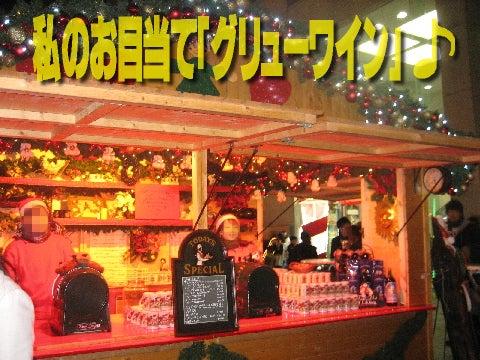 クリスマスマーケット 1-8