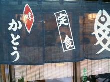 東京0201