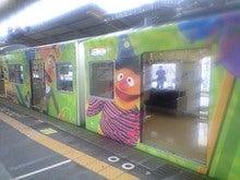 JRゆめ咲き線 西九条駅.jpg