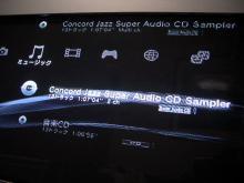 PS3SACD4