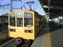 酔扇鉄道-Ohmi800