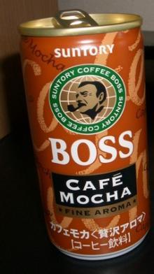 ボス カフェモカ