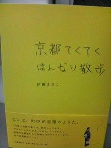 200810301803.jpg