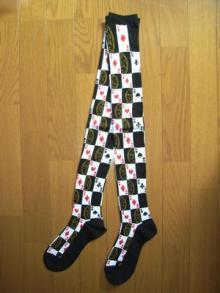 heartE-socks