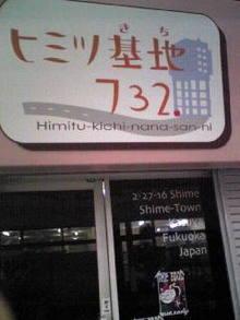 いおりブログ-Image1433.jpg