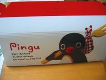 ピングーの箱