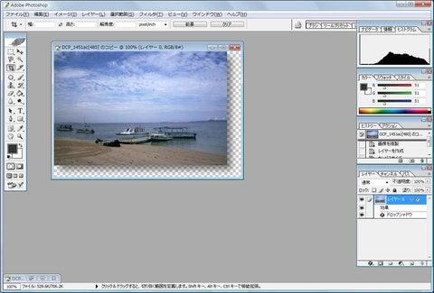 本を持って南の島へ-photoshop drop shadow