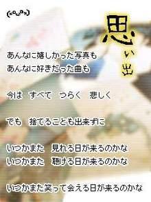 グラフィック0714005.JPG