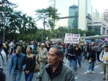 hongkongdemo1