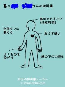 ★☆キラキラ星☆★   内面も外面もキラキラな女性になるゾ!!