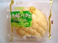 発酵バター入りメロンパン