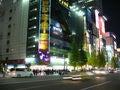 【秋葉原】 「まるごとマイタウン東京」ブログ-tyuuou1