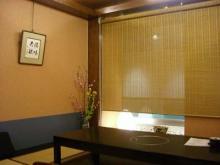Tachibanaya01