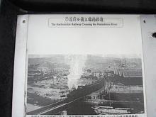 中島川を渡る臨港鉄道
