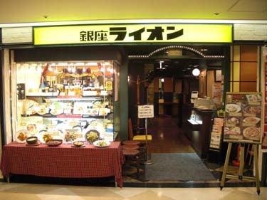 「銀座ライオン 横浜スカイビル店」 横浜発 驢馬人の美食な日々