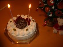 きょうも、いただきまーす!-ケーキ