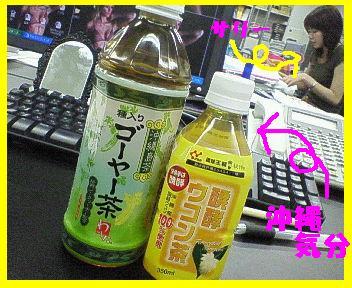 http://blog.ameba.jp/user_images/0c/2d/10008706307.jpg