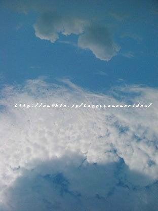 かたくり雲