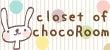 closet of chocoRoom