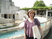 東山動物園!