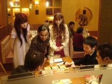 アジアンブリッジ(株) 近藤社長のブログ-ddd