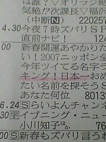 070102_1517~01.jpg