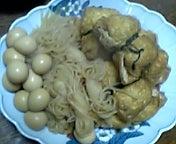 shinoda