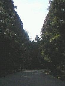 春夏秋☆ふゆ日記-200901121123000.jpg