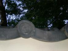 重森三玲庭園外塀