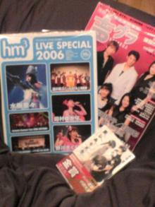 hm3 LIVE SP & 声グラ