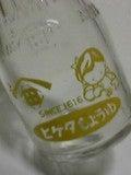 卓上醤油ビン