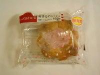 桜香るデニッシュ
