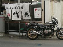 銀座Bar ZEPマスターの独り言-竹末.1
