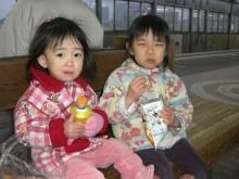 ★ ENA&YAYORI ★-駅