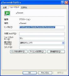 アクセスの玉手箱(Microsot Access Tips)-341