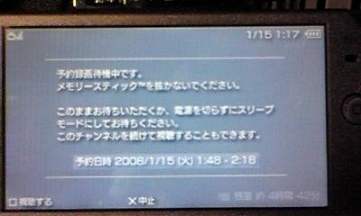 Image139.jpg