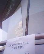 05-04-30_09-15.jpg