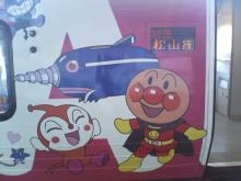 アンパンマン列車3