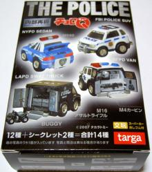 targa THE POLICE package