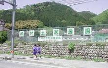 桜尾ガルテン加計土居農園駐車場