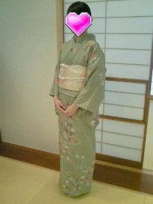 春夏秋☆ふゆ日記-200901101553000.jpg