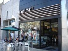20080504-ファミマ
