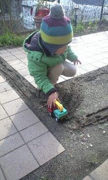 MY SON 癒され日記 ☆ 息子2歳 ママはエアロビクスインストラクター-090126_1409~0001.jpg