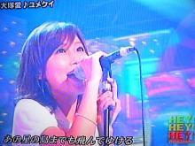 2006-08-01・10