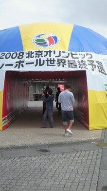 Dress Shop ISORI表参道店-200805201338001.jpg