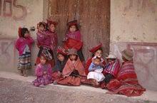 los ninos andinos
